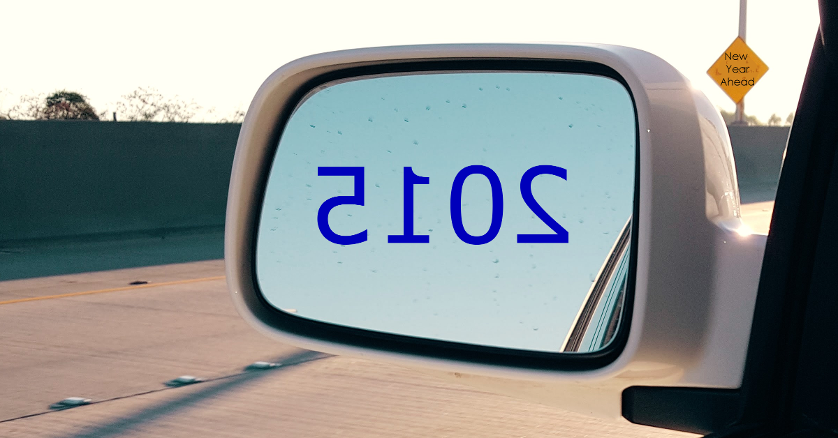 2015 in rear view mirror long.png