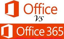 OfficeVSO365.jpg