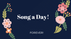 song a day logo by Albert.png